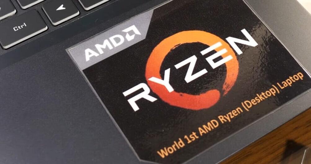 AMD Ryzen7 4800H,